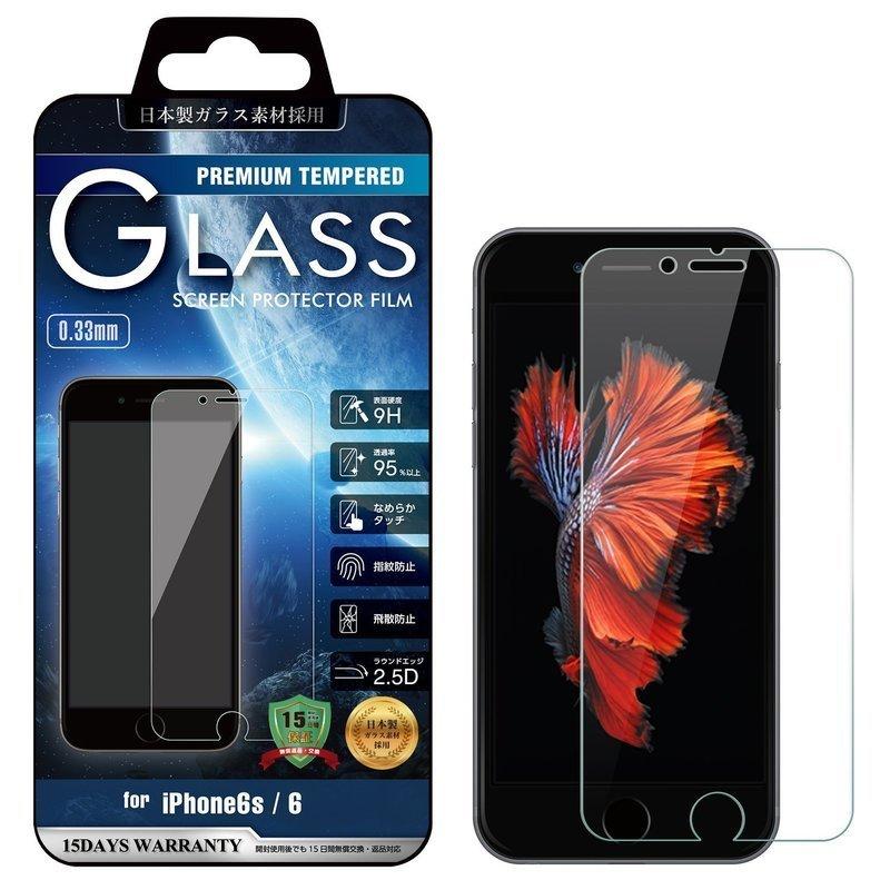 iPhone6 6s 液晶保護 強化ガラスフィルム の1つ目の商品画像