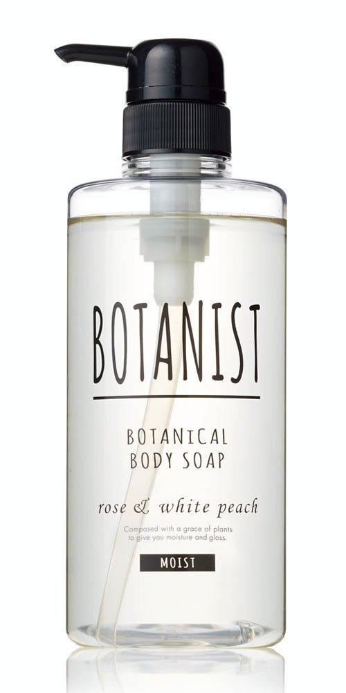 BOTANIST ボタニカルボディーソープ の1つ目の商品画像
