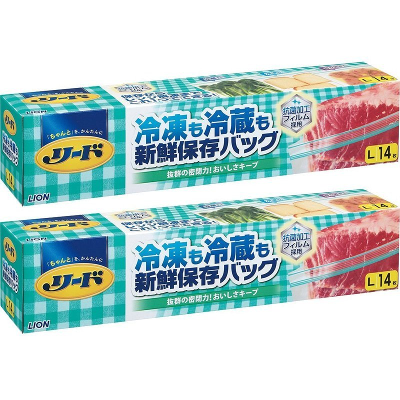 リード冷凍も冷蔵も新鮮保存バッグ の1つ目の商品画像
