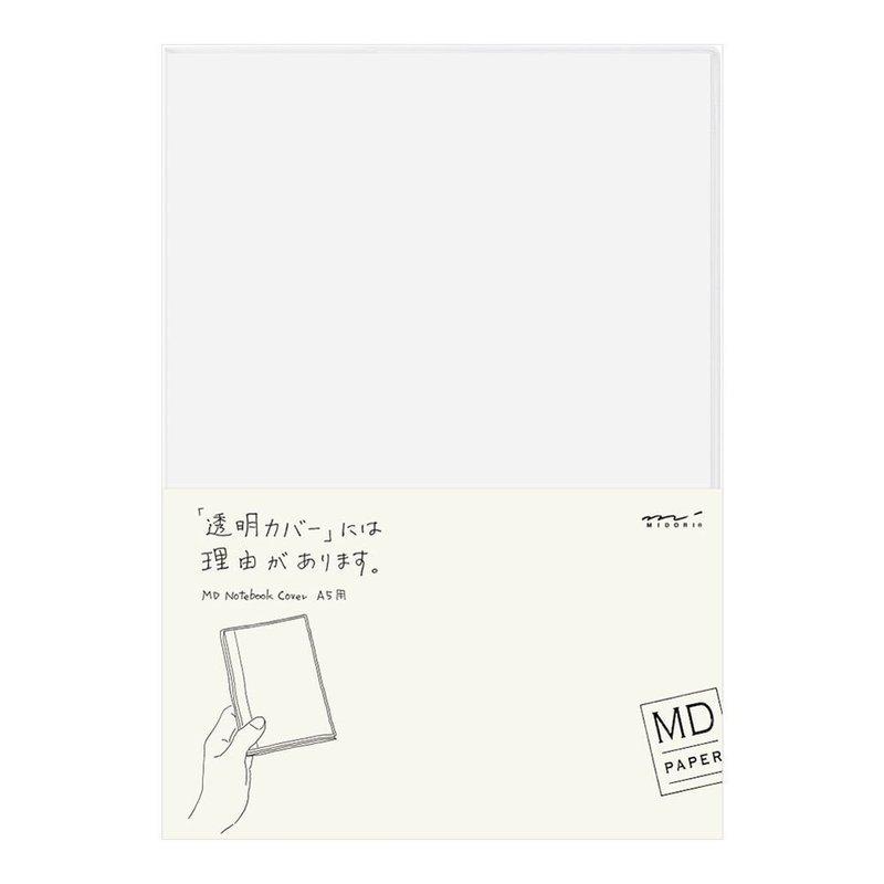 ミドリ MDノートカバー 49360006の1つ目の商品画像