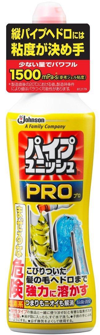 パイプユニッシュプロ の1つ目の商品画像