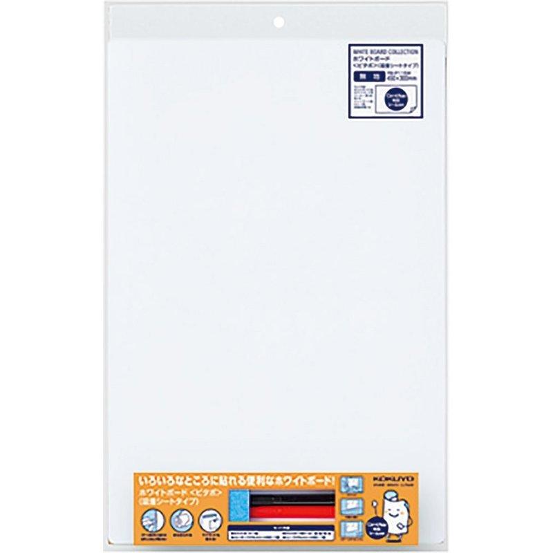 ホワイトボードシート ピタボ FB-P115Wの1つ目の商品画像
