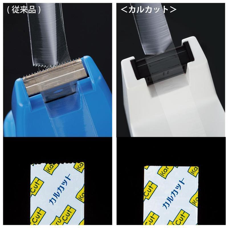 テープカッターの切り口の種類を説明する画像