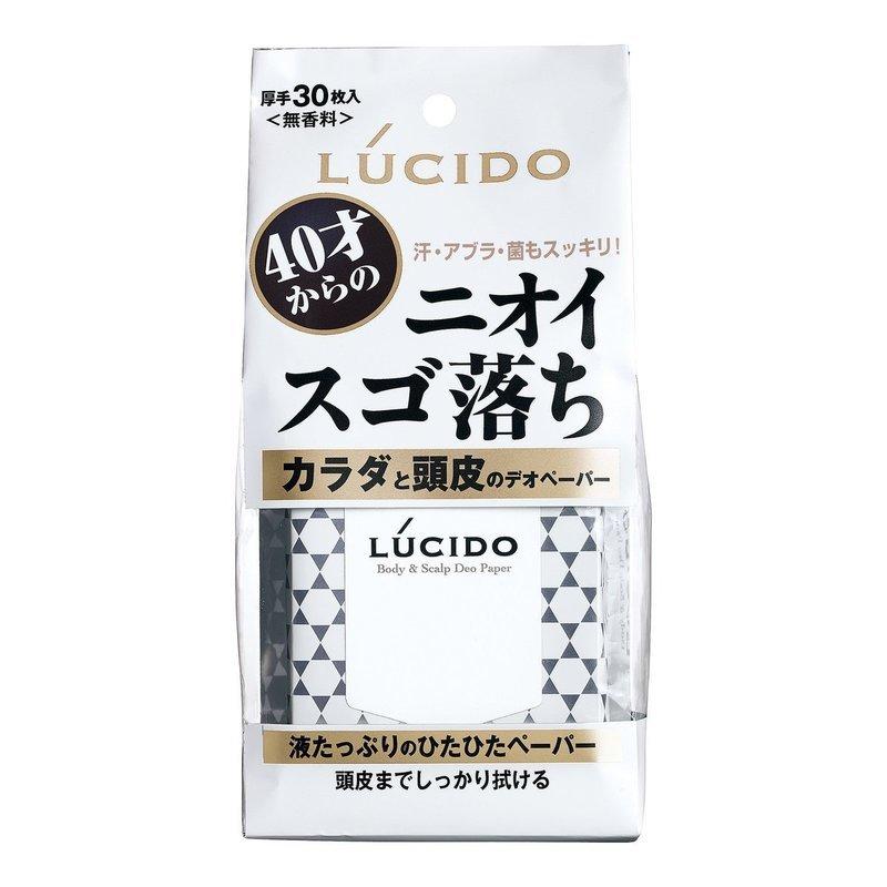 LUCIDO(ルシード) カラダと頭皮のデオペーパー の1つ目の商品画像