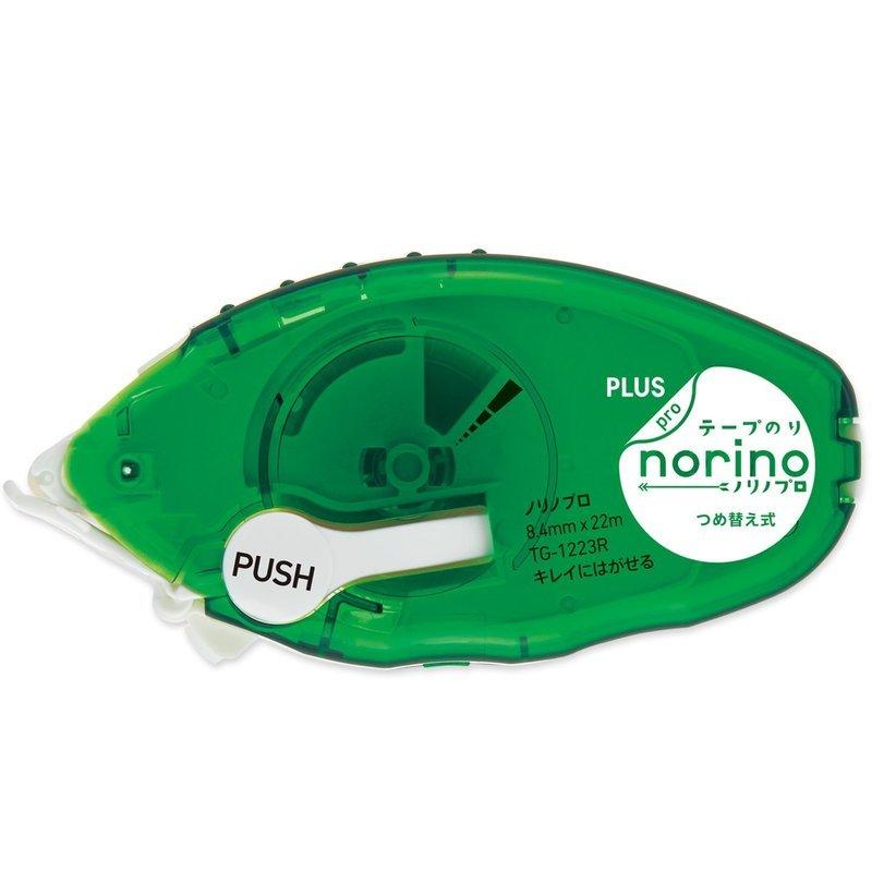 プリット テープのり ノリノプロ 39-244の1つ目の商品画像