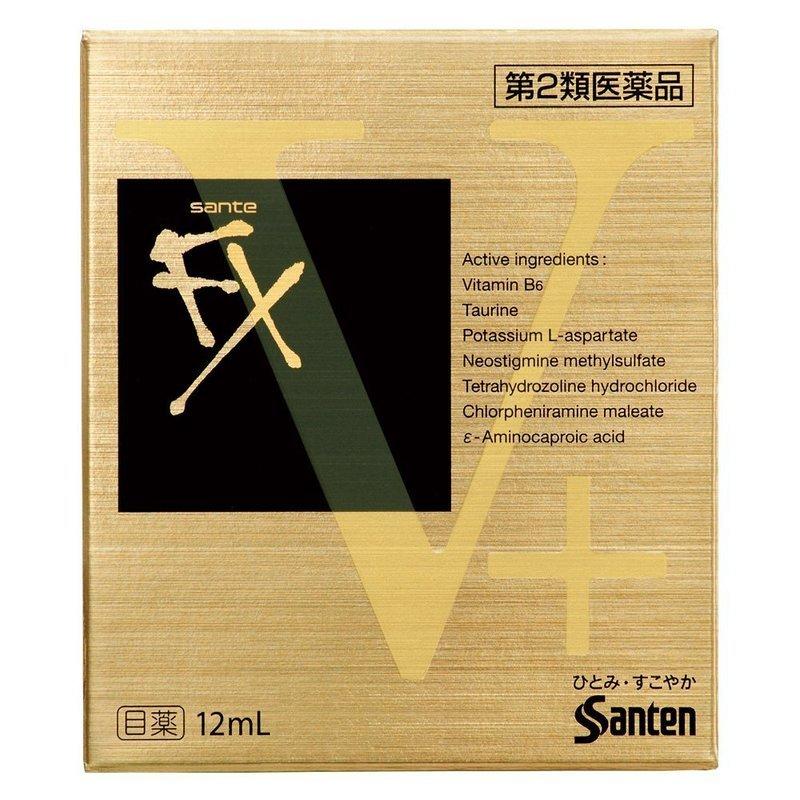 サンテFXVプラス 【第2類医薬品】 の1つ目の商品画像