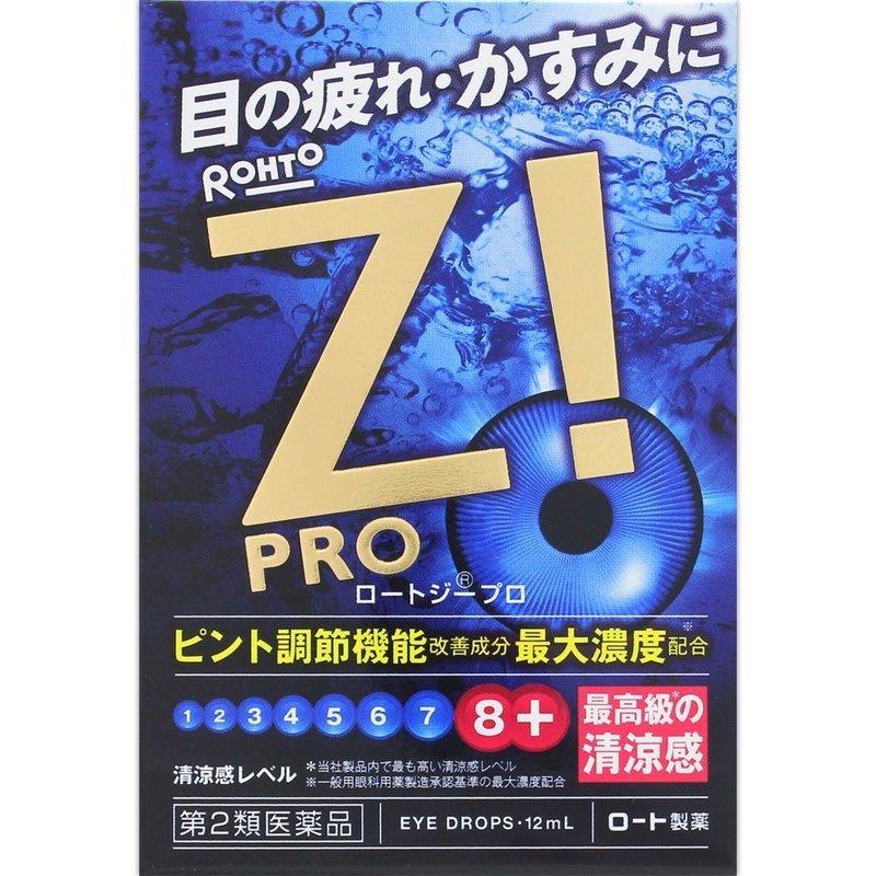 ロートジープロc 【第2類医薬品】 の1つ目の商品画像