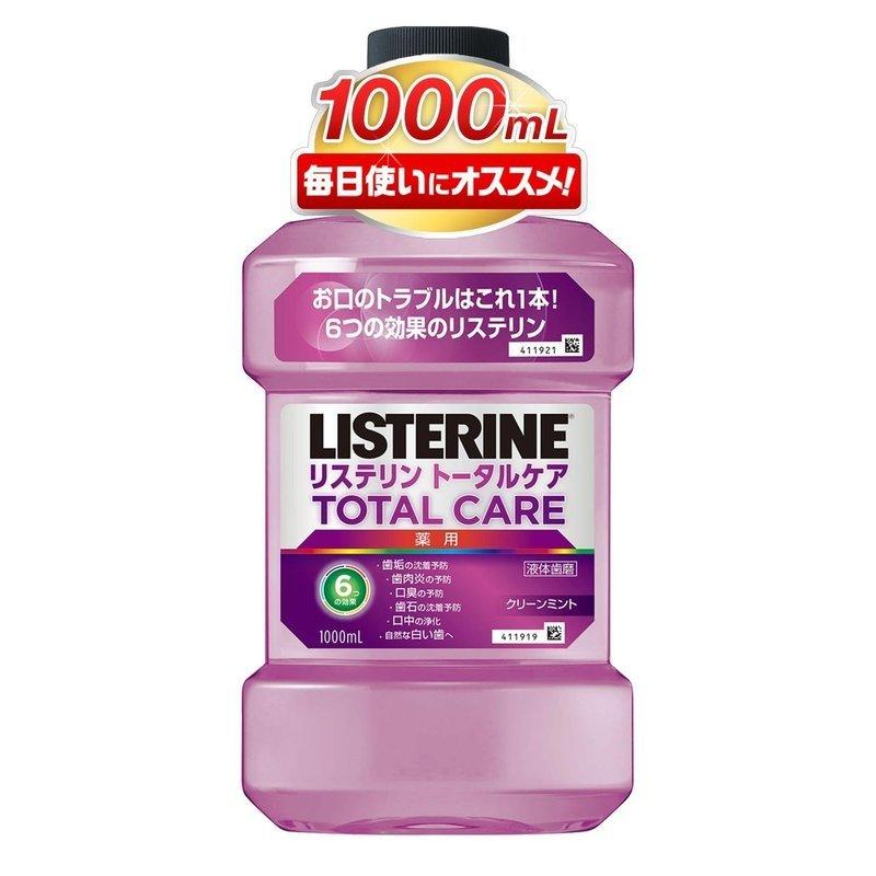 リステリン トータルケア の1つ目の商品画像