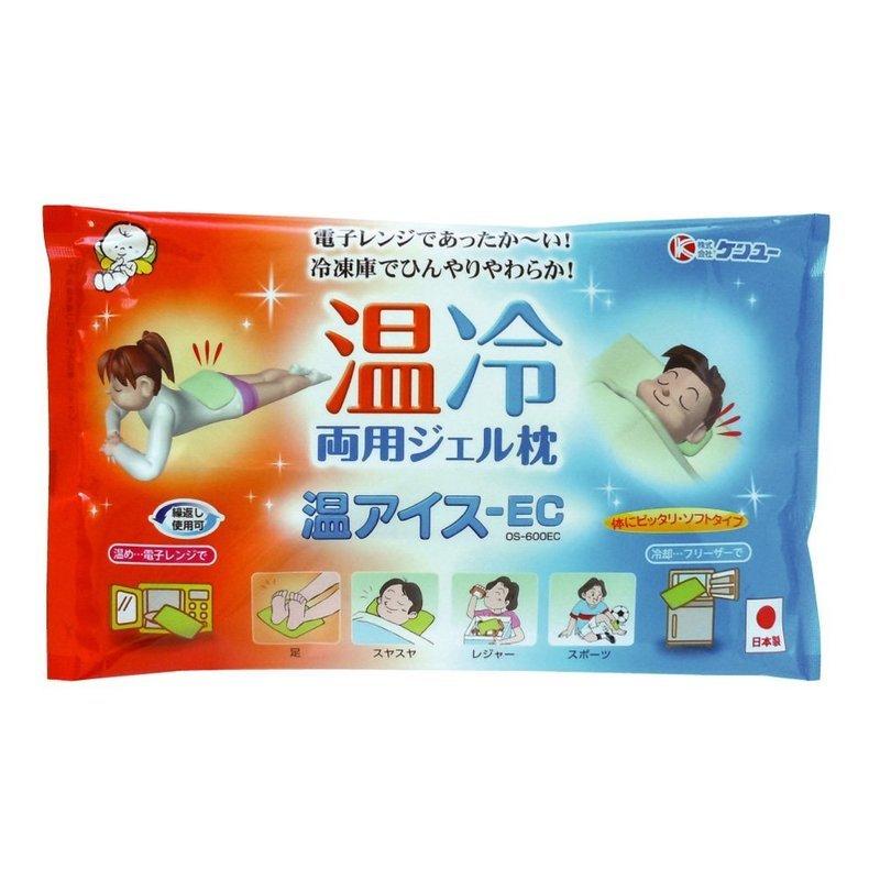 温冷両用ジェル枕 温アイス-EC OS-600ECの1つ目の商品画像