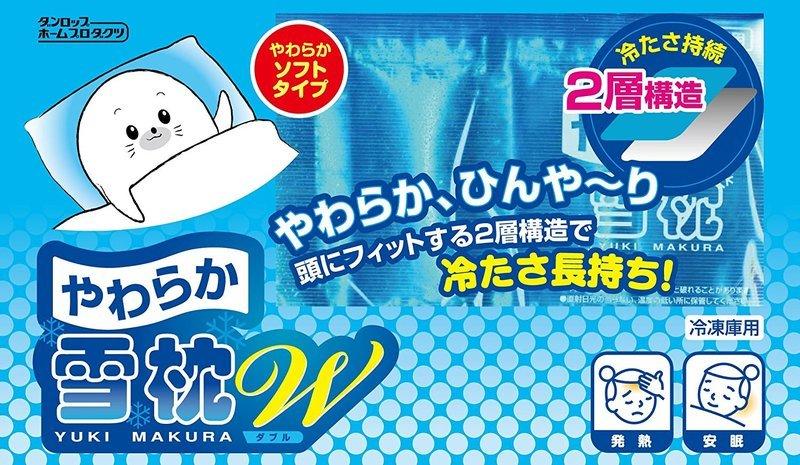 やわらか雪枕W の1つ目の商品画像
