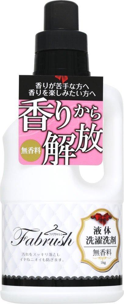 fabrush 衣料用液体洗剤 の1つ目の商品画像