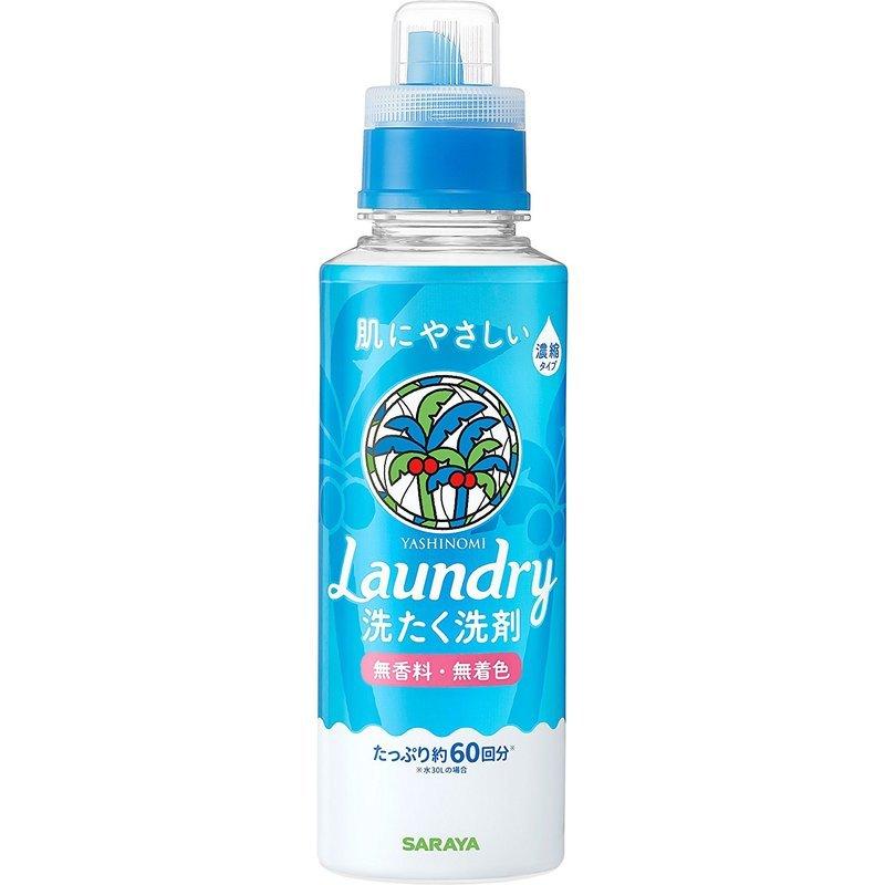 ヤシノミ 洗たく洗剤 濃縮タイプ の1つ目の商品画像