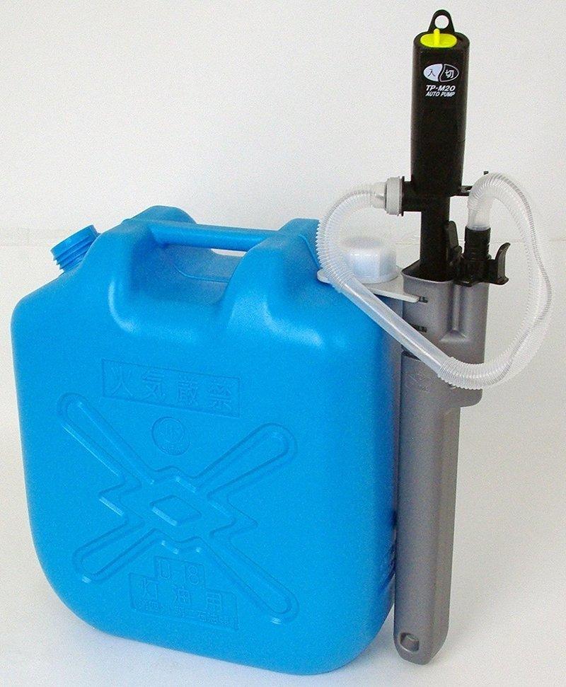 収納ケース付きの灯油ポンプ