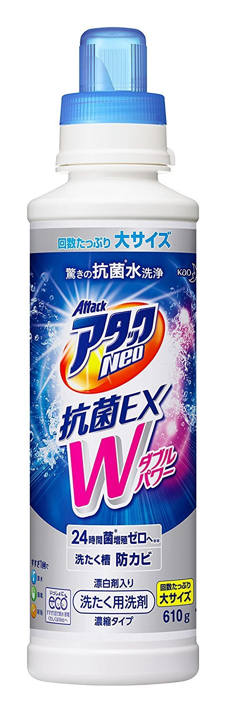 アタックNeo 抗菌EX Wパワー の1つ目の商品画像