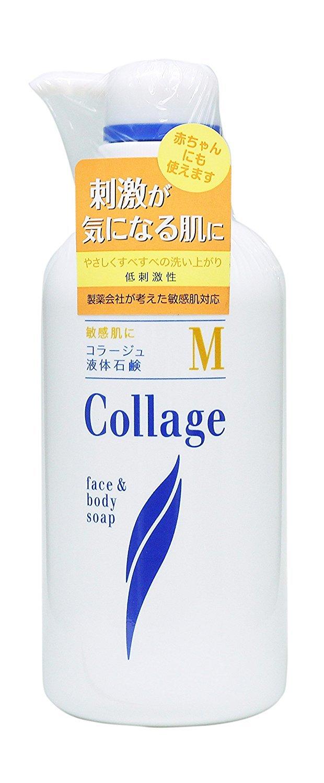 コラージュ M液体石鹸 の1つ目の商品画像