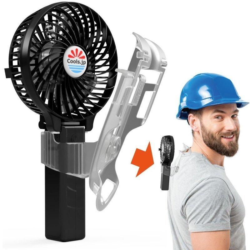 えりかけ扇風機 BodyFan の1つ目の商品画像