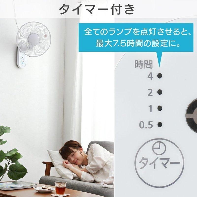 壁掛け扇風機のタイマー機能を説明する画像