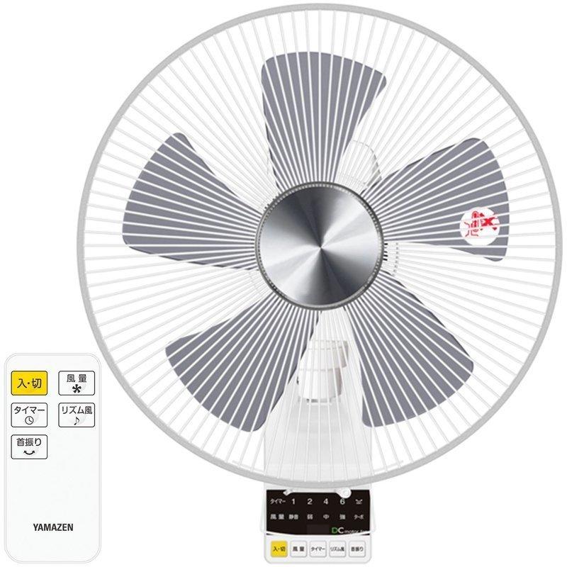 壁掛け扇風機 YWX-BGD301の1つ目の商品画像