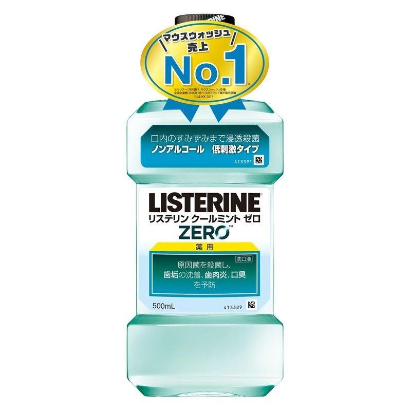 薬用 リステリン クールミントゼロ  の1つ目の商品画像