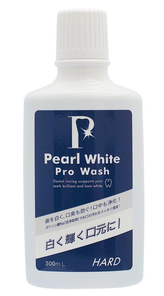 パール ホワイトプロ ウォッシュ の1つ目の商品画像