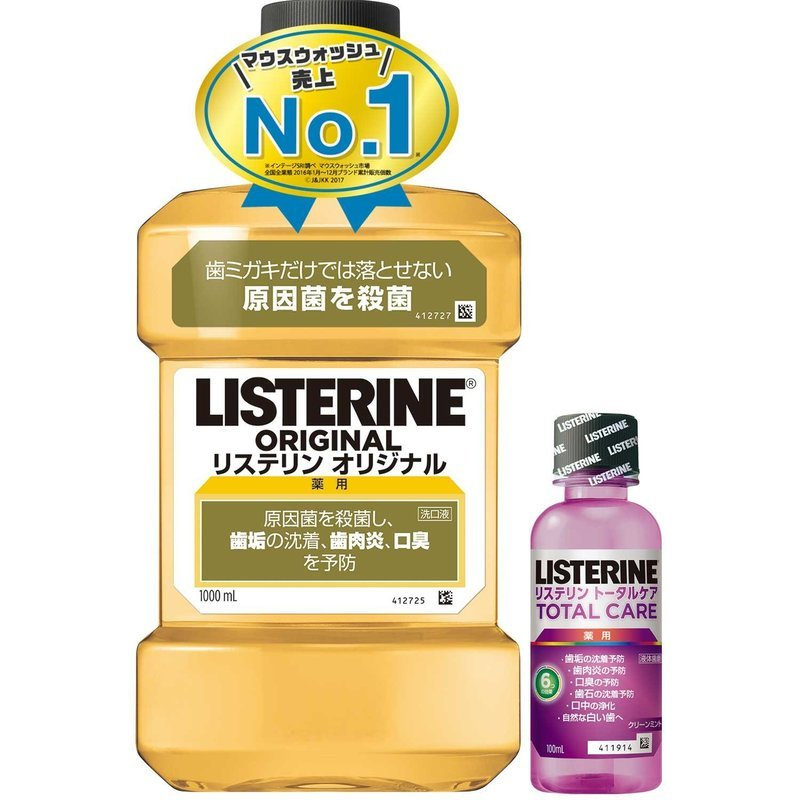 薬用リステリン オリジナル の1つ目の商品画像