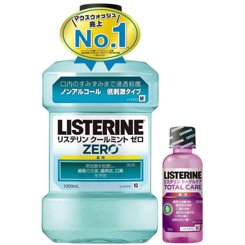 薬用リステリン クールミントゼロ の1つ目の商品画像