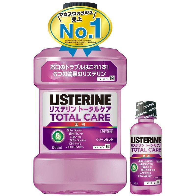 薬用リステリン トータルケア の1つ目の商品画像