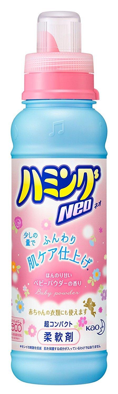 ハミングNeo 柔軟剤 の1つ目の商品画像