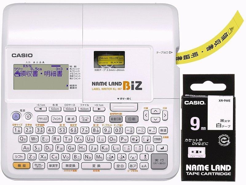 ネームランド スタンダードモデル テープ付セット KL-TF7 の1つ目の商品画像