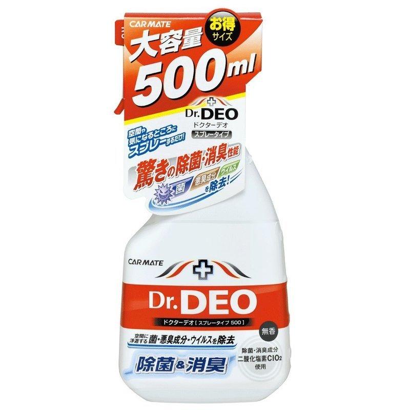Dr.DEO(ドクターデオ) スプレータイプ DSD7の1つ目の商品画像