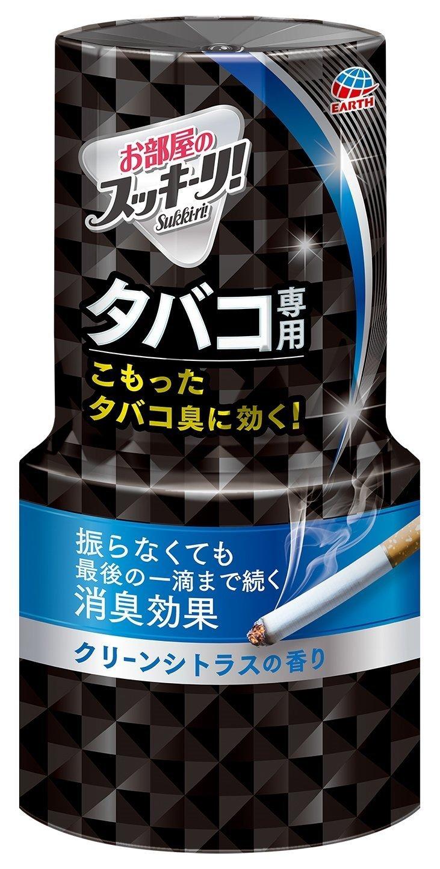 お部屋のスッキーリ! タバコ専用 の1つ目の商品画像