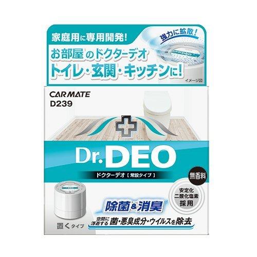 ドクターデオ(Dr.DEO) 無香タイプ D239 の1つ目の商品画像