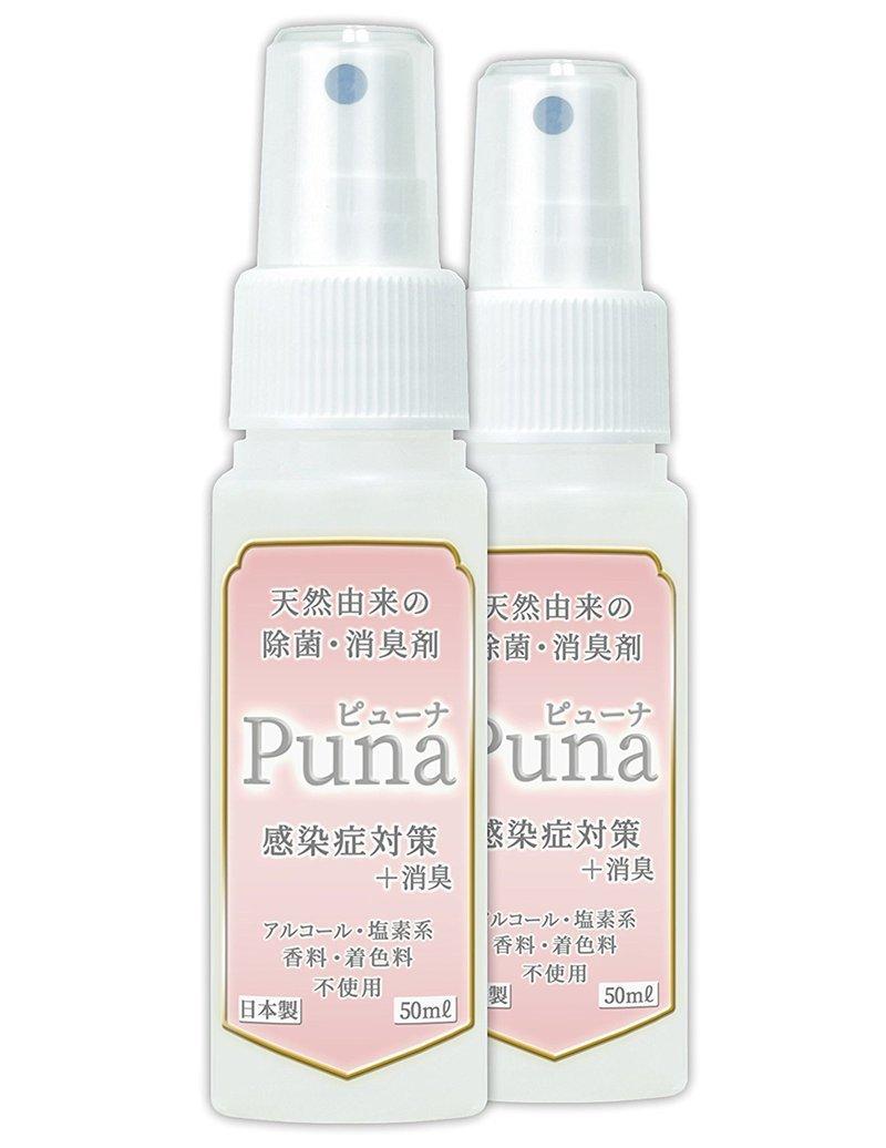 Puna(ピューナ) の1つ目の商品画像