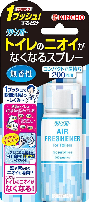 1プッシュで瞬間消臭 トイレのニオイがなくなるスプレー の1つ目の商品画像