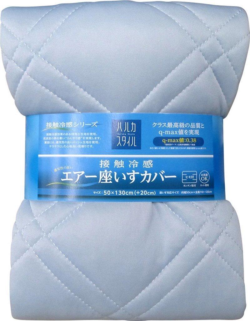 洗濯可能な座椅子カバー