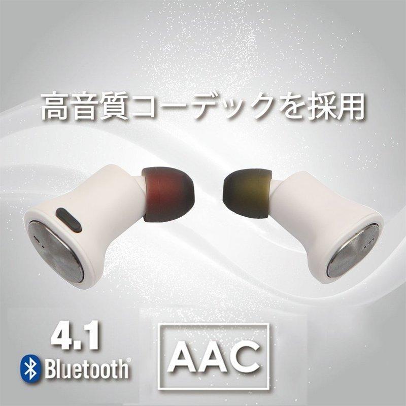 高音質コーデックAAC対応の完全ワイヤレスイヤホン