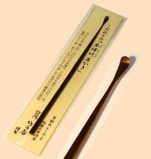 本煤竹耳かき の1つ目の商品画像