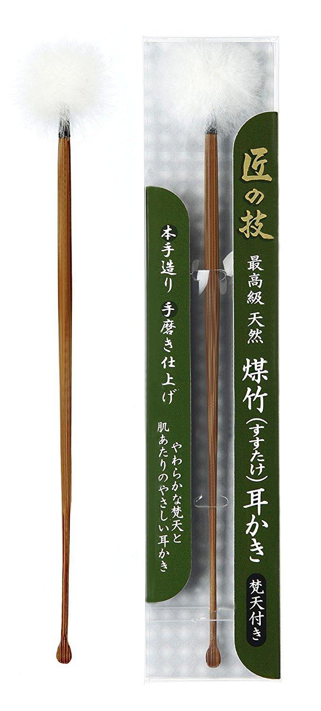 匠の技 最高級天然煤竹(すすたけ)耳かき 梵天付き G-2155の1つ目の商品画像
