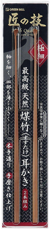 最高級天然煤竹耳かき 2本組み G-2153の1つ目の商品画像