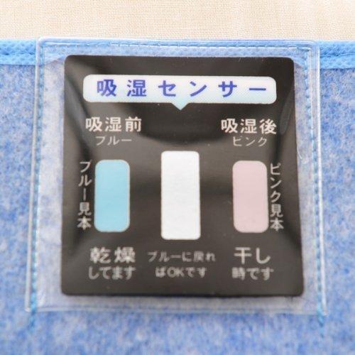 吸湿センサー付きの除湿シート