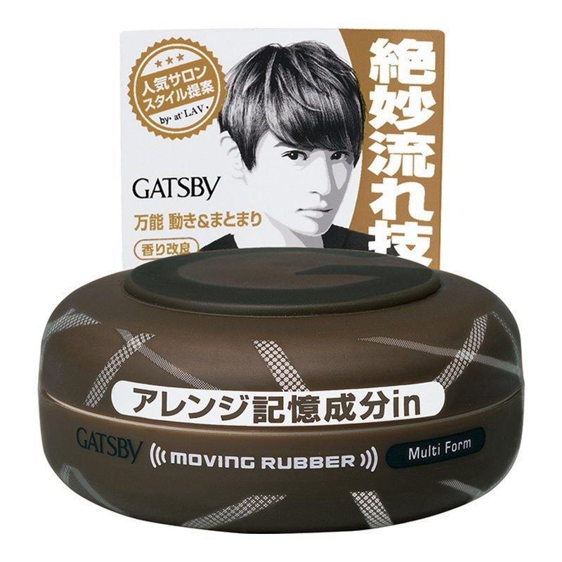 GATSBY(ギャツビー) ムービングラバー マルチフォルム の1つ目の商品画像