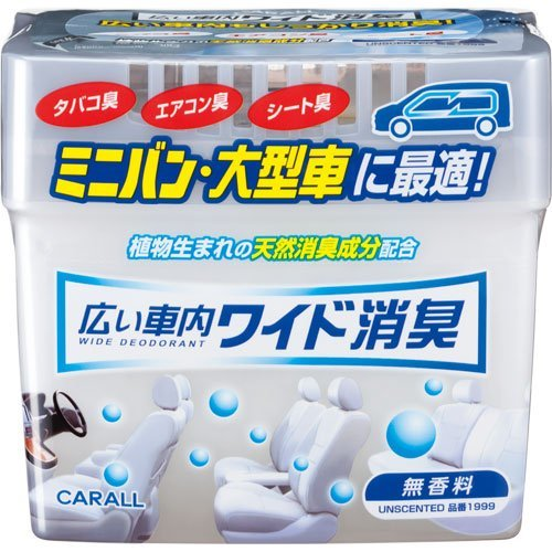 広い車内ワイド消臭 の1つ目の商品画像