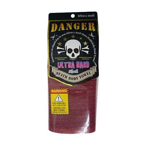 DANGER DEATH BODY TOWEL(デンジャー・デス・ボディタオル) の1つ目の商品画像