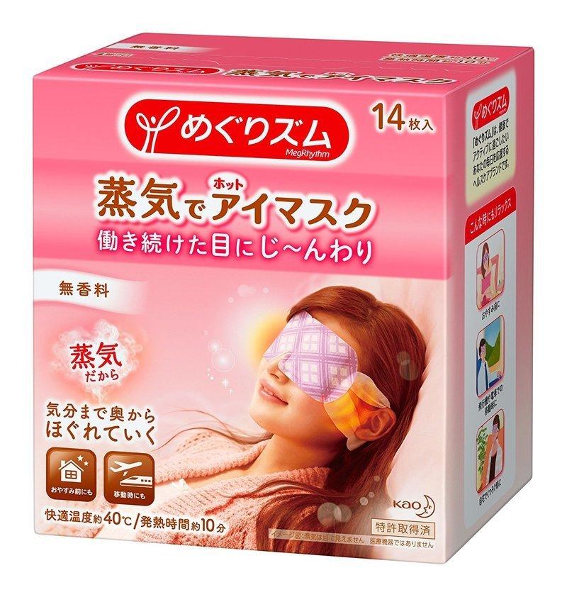 めぐりズム 蒸気でホットアイマスク 無香料 の1つ目の商品画像