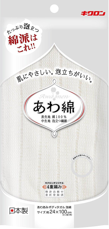 ボディタオルあわ綿 の1つ目の商品画像