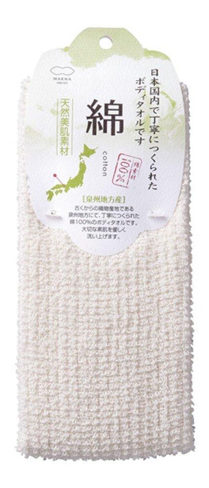 綿タオル B395の1つ目の商品画像