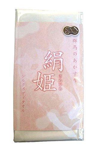絹姫 シルクボディタオル あかすり 00245の1つ目の商品画像