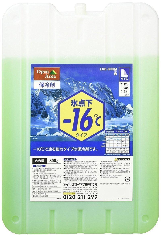 氷点下タイプの保冷剤