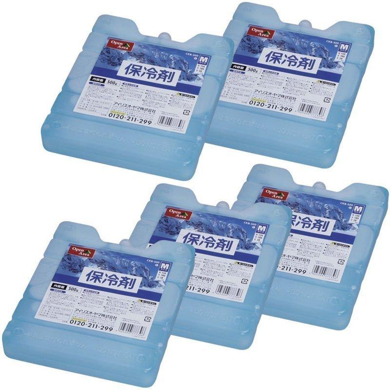 保冷剤 ハード 5個セット CKB-500の1つ目の商品画像