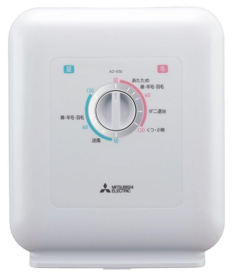 ふとん乾燥機 AD-X50の1つ目の商品画像